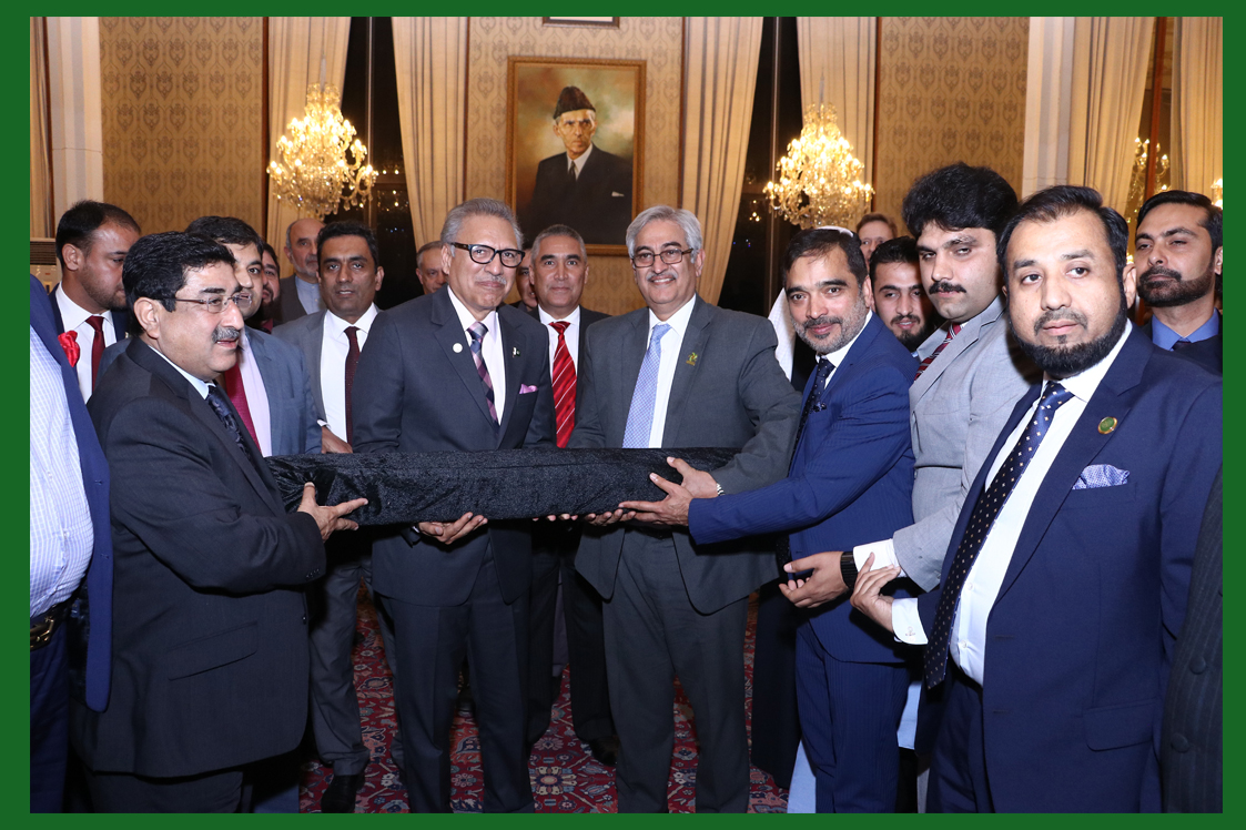 Welcome to Lahore Chamber of Commerce & Industry